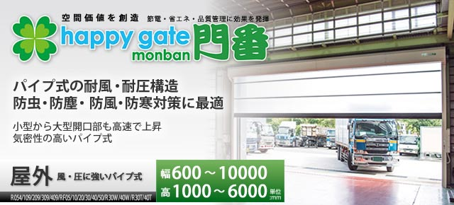 happy gate monban Rseries